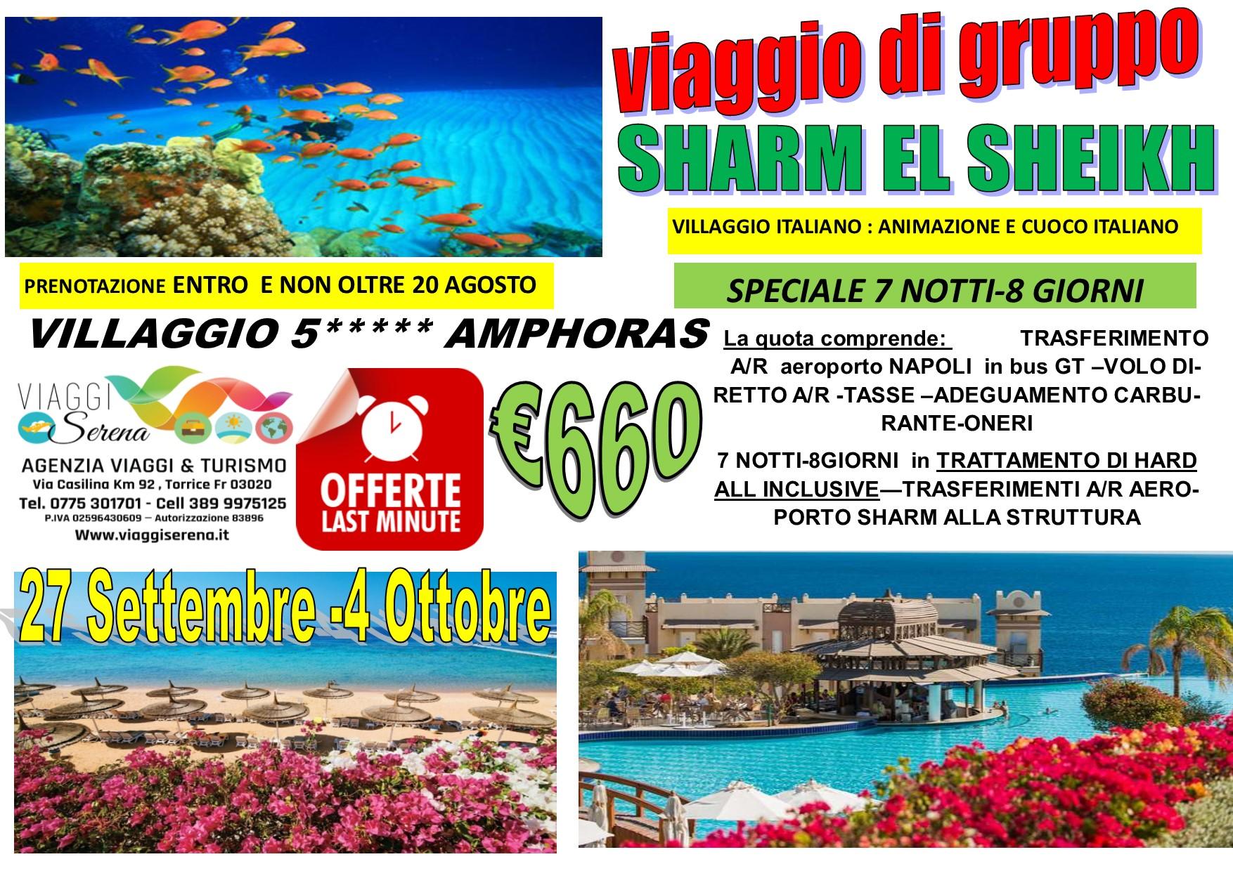 Viaggi di Gruppo: SHARM EL SHEIKH   Villaggio Italiano 5***** 27 Settembre -4 Ottobre € 660,00