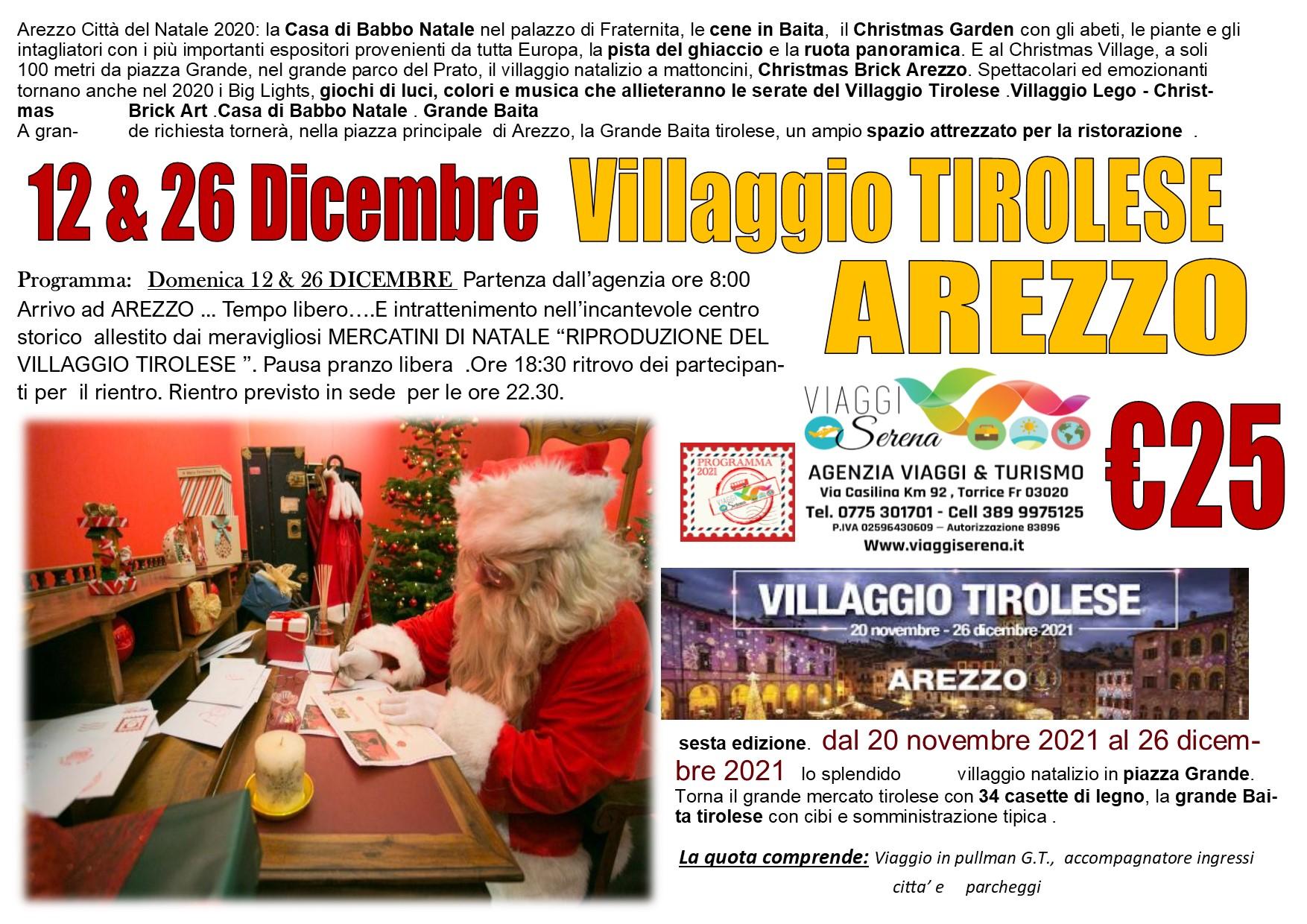 Viaggi di Gruppo: Villaggio Tirolese AREZZO 12 Dicembre € 25,00