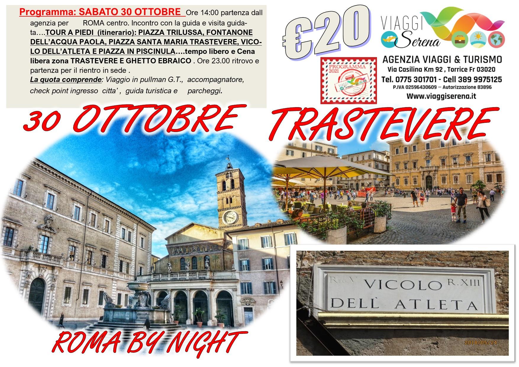 """Viaggi di Gruppo: ROMA by night  """"TRASTEVERE """" 30 Ottobre € 20,00"""